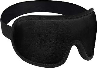 アイマスク安眠 遮光 立体型 睡眠 旅行 快眠グッズ 長さ調整可能 軽量 柔らかい 昼寝に最適 収納袋付き