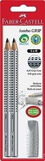 Faber-Castell 111999 - Blister de 2 lápices Jumbo Grip B, goma capuchón