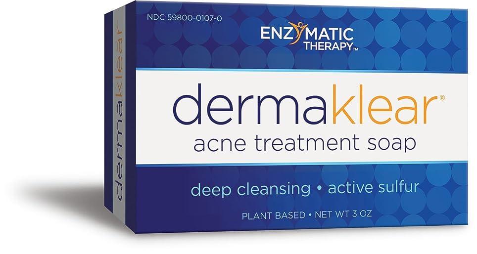 とげ絶対の陸軍DermaKlear Acne Treatment 3