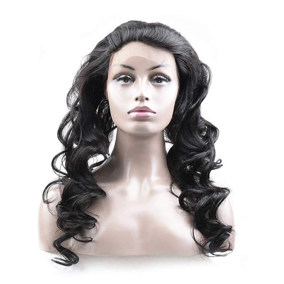 気配りのある移住するびっくりするYESONEEP ブラジル人毛360レース前頭閉鎖緩い波毛フルレース黒人女性ナチュラルカラー女性合成かつらレースかつらロールプレイングかつら (色 : 黒, サイズ : 22 inch)