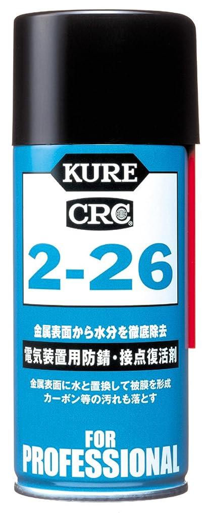 素子前件寛解KURE(呉工業) 2-26 (180ml) [ For Professionals ] 防錆?接点復活剤 [ 品番 ] 1020 [HTRC2.1]