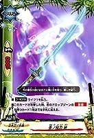 バディファイトDDD(トリプルディー) 蒼ノ秘刀 絶/クライマックスブースター ドラゴンファイターズ/シングルカード/D-CBT/0083