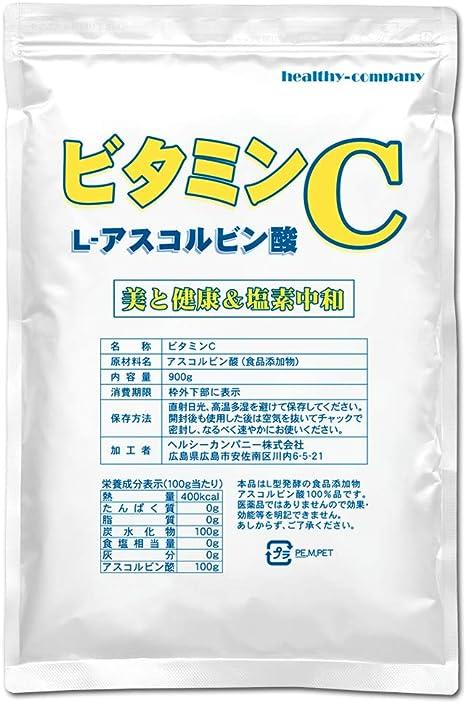 Amazon | ビタミンC 900g (1kgから変更) L-アスコルビン酸 粉末 100%品 食品添加物 | ヘルシーカンパニー | ビタミンC