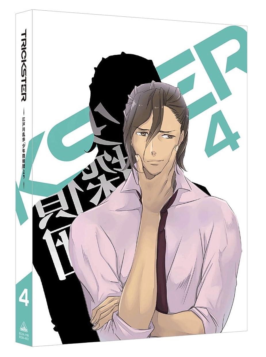 汚物悲惨腐ったTRICKSTER -江戸川乱歩「少年探偵団」より- 4 (特装限定版) [Blu-ray]