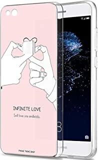 Pnakqil Huawei P10 Lite Case, Transparent Clear with Stylish Pattern Ultra Slim Protective Shockproof Soft TPU Silicone Ba...