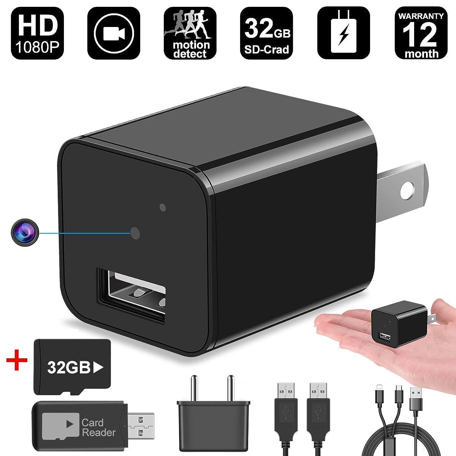 Spy Camera Charger - Hidden Camera 32GB- Motion Detection 1080P - USB Hidden Camera - Surveillance Camera - Mini spy Camera - USB Camera - Camera Charger - Security Camera - Nanny Cam