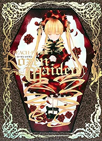 PEACH-PIT画集「Rozen Maiden」 (愛蔵版コミックス)