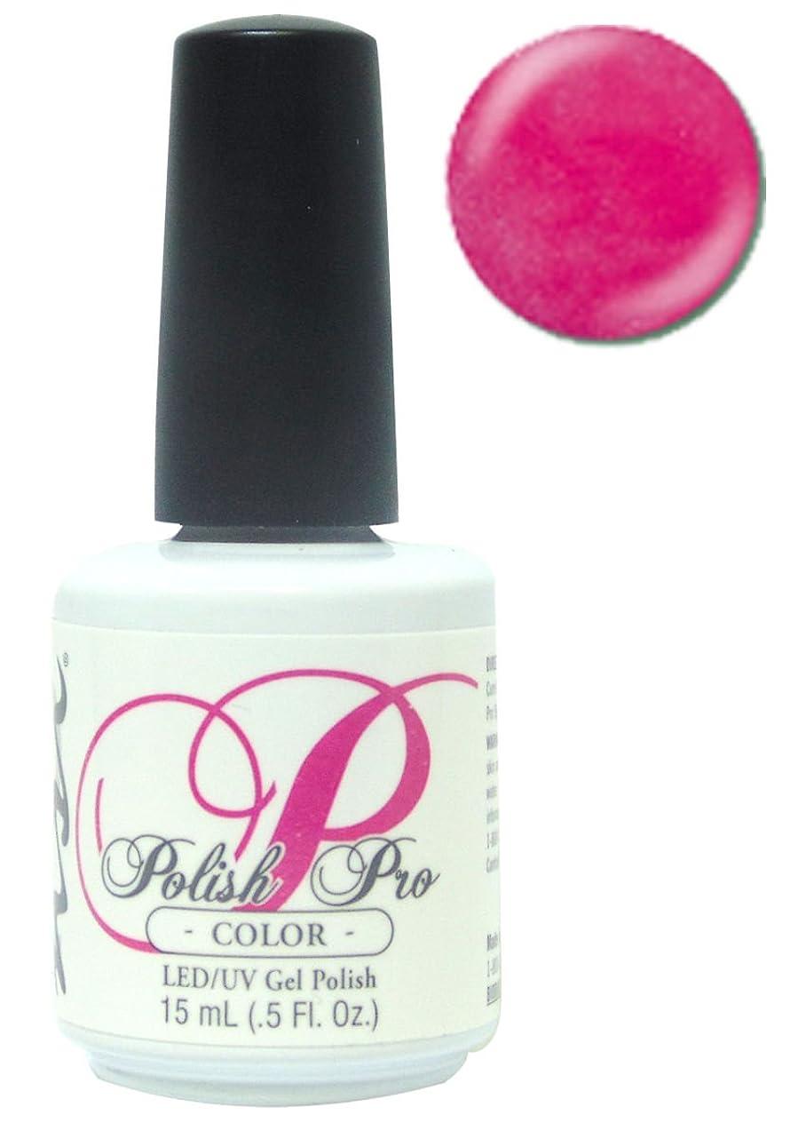 を除く明日裕福なNSI Polish Pro Gel Polish - Pink Bikini - 0.5oz / 15ml