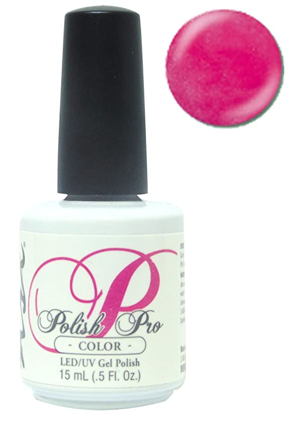 アジア人辞任航空便NSI Polish Pro Gel Polish - Pink Bikini - 0.5oz / 15ml