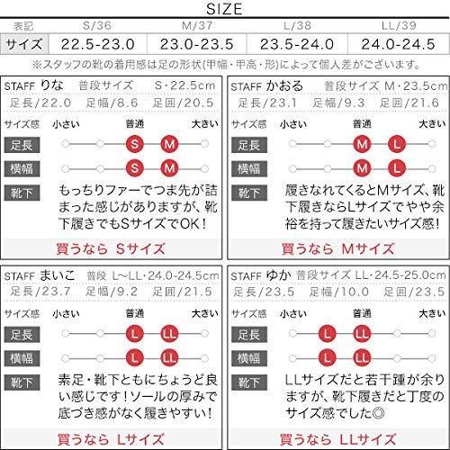KOBELETTUCE(神戸レタス)『スニーカームートンブーツ』