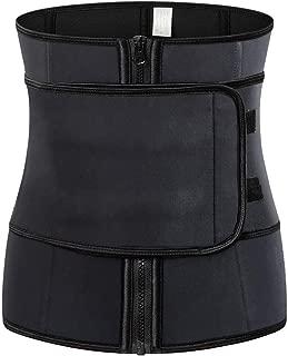 Female Palace Waist Abdomen Corset Slimming Shaping Abdominal Belt Black Double Layer Motion Belt Closure Belt