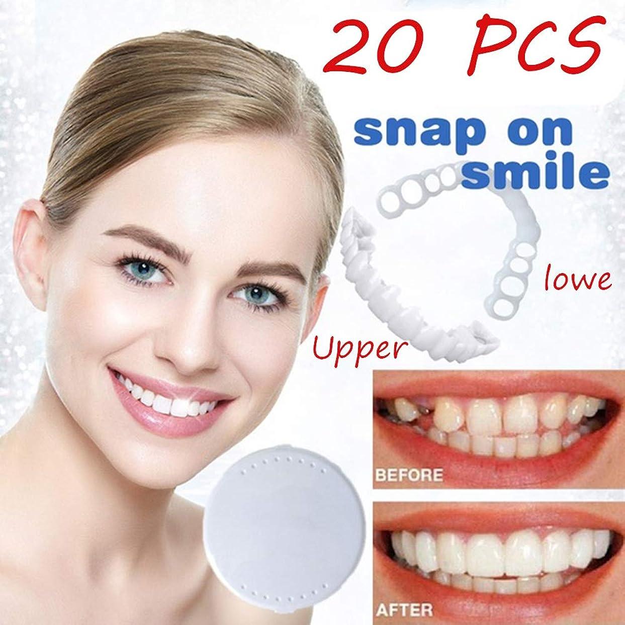 20 PCS化粧品の歯の一時的な笑顔の美白歯のシリコーンの歯の化粧品の歯の義歯のケアほとんどの人に適したサイズ(上下)