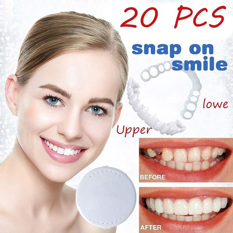 トラック神話世界的に20 PCSホワイトニング義歯一時的な義歯笑顔快適な化粧品化粧品歯義歯ケアほとんどの人に適したワンサイズ(上下)