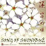 Song of Shinobué...