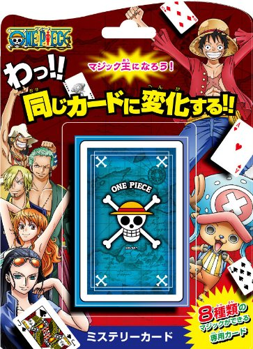 Mystery card one piece (japan import)