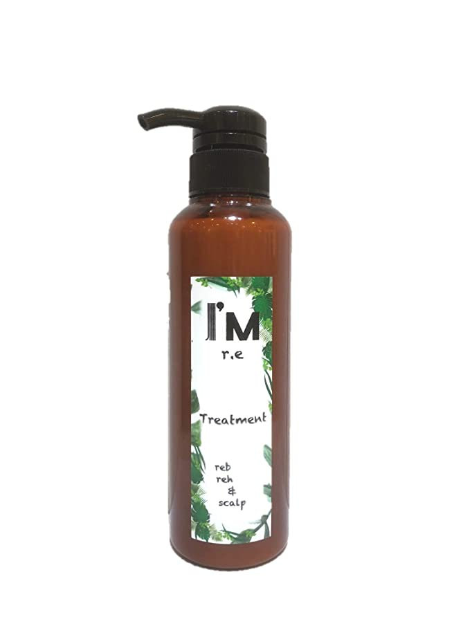 硬化する請求可能漏れI'M ノンシリコン アミノ酸系 頭皮ケアシャンプー ピディオキシジル プラセンタ フルボ酸 配合 300ml