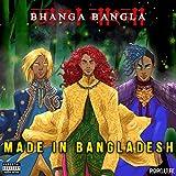 Made in Bangladesh [Explicit]