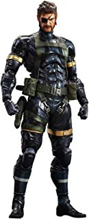 Best ground zeroes snake figure Reviews