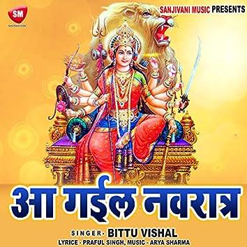 Aa Gail Navratri (Bhojpuri)
