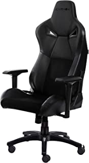 KARNOX BK Gaming/Office Chair with 155º Recline PU&Suede Leather Racing Chair High Back Chair Executive and Ergonomic Style Swivel Chair with Headrest and Lumbar Support(LegendBK-Black) …