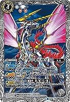 バトルスピリッツ BSC38/BS24-035 ガーネットドラゴン (M マスターレア) Xレアパック2021