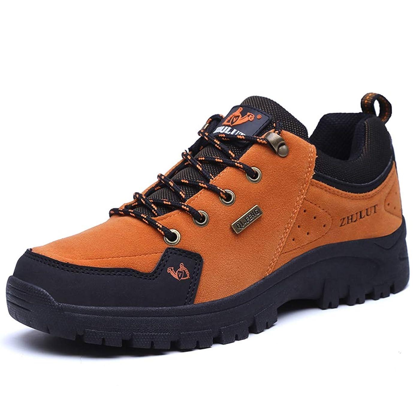 祈るそこから上がる大きいサイズ ハイキングシューズ メンズ トレッキング 登山靴 防滑 通気性 軽い 防水 アウトドア ウォーキング 耐磨耗 レースアップ ハイカット 黒 グレー ダークグリーン 27cm