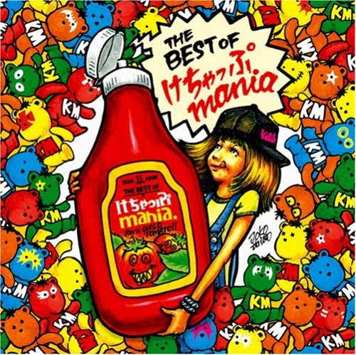 Best of Ketchup Mania