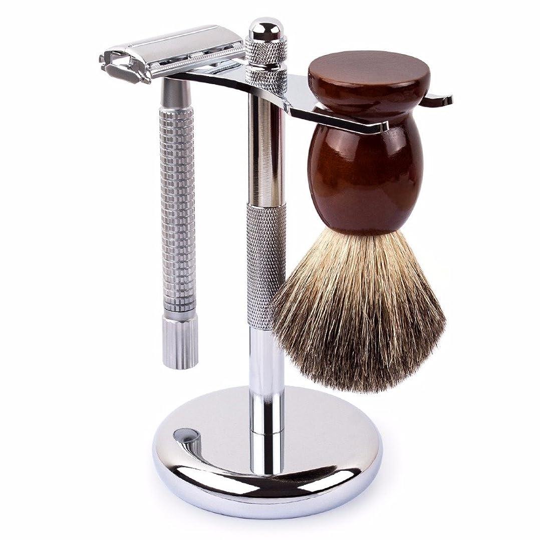 半円浸した設計Sumnacon 髭剃り シェービングブラシ ホルダー スタンド ステンレス カミソリ 剃刀 シェーバー ホルダー シェービング用品 浴室 家庭用 ホテル用