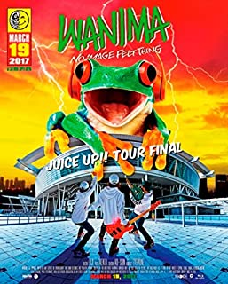 JUICE UP!! TOUR FINAL(Blu-ray)