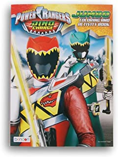 Power Rangers Saban's Dino Charge Jumbo Coloring and Activity Book