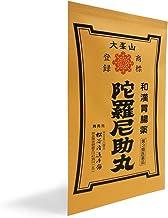 【第3類医薬品】陀羅尼助丸 徳用袋 1200丸