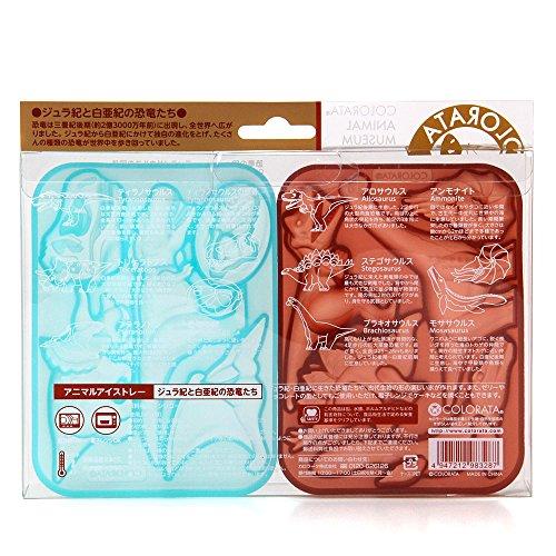 カロラータアニマルアイストレー(恐竜)シリコンチョコレート型[食洗機可能]ジュラ紀と白亜紀の恐竜たち約10×13.5×2.8cm