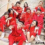 Boys&Girls (Remix) / DAN JYO