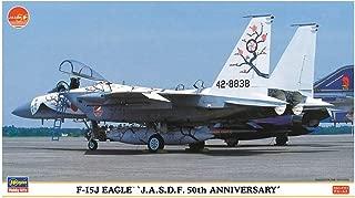Hasegawa 000764 1/72 F15J Eagle JASDF - Maqueta de avión 50th Anniversary