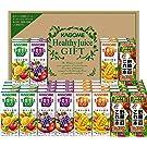 カゴメ 野菜飲料バラエティギフト(紙パック) KYJ-50