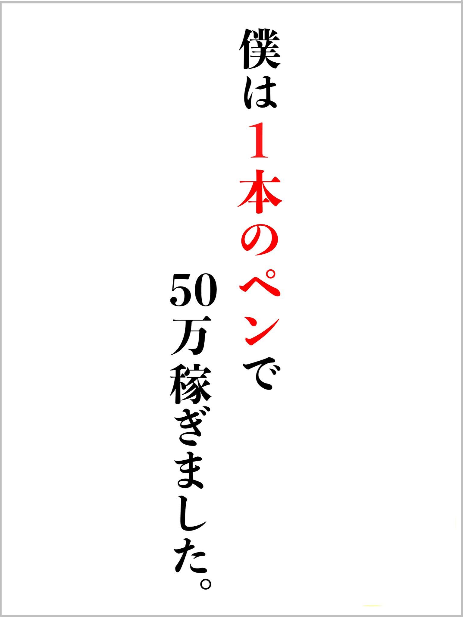 ippon: tokuten (Japanese Edition)