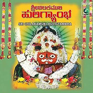 Sri Chilakamuki Huligyambha