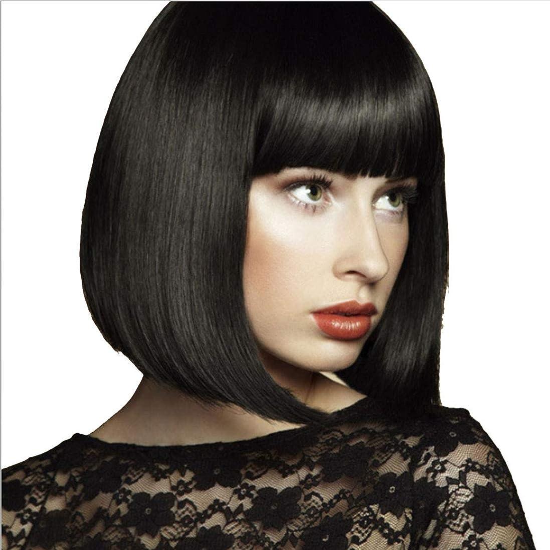 質素な発症シアーKoloeplf 女性のためのナチュラルカラーウィッグショートボブ合成完全なヘアウィッグ耐熱短いショートストレートウィッグ35センチメートル (Color : ブラック)