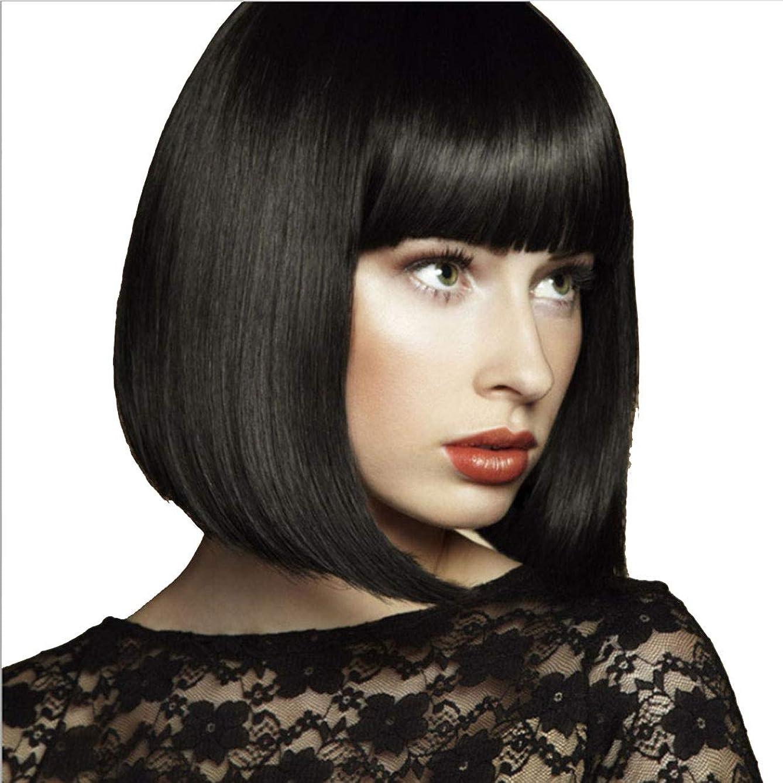 下に向けます周波数つなぐKoloeplf 女性のためのナチュラルカラーウィッグショートボブ合成完全なヘアウィッグ耐熱短いショートストレートウィッグ35センチメートル (Color : ブラック)
