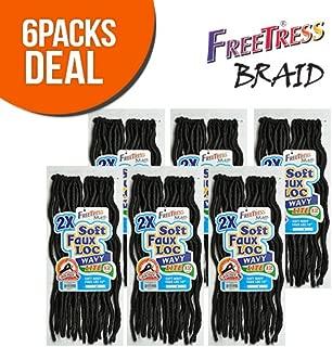 FreeTress Synthetic Hair Crochet Braids 2X Soft Wavy Faux Loc 12