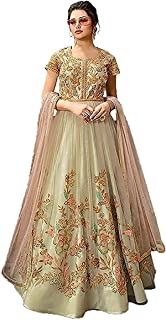 DR Fashion Women's Nylon Net Semi Stitched Salwar Suit Gowns (FREE SIZE, CREAM)
