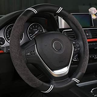 XiXiHao 2019 Fashion Microfiber Leather and Cotton Line Splice Steering Wheel Cover (Black)