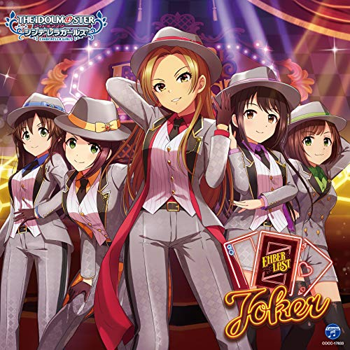THE IDOLM@STER CINDERELLA GIRLS STARLIGHT MASTER GOLD RUSH! 03 Joker