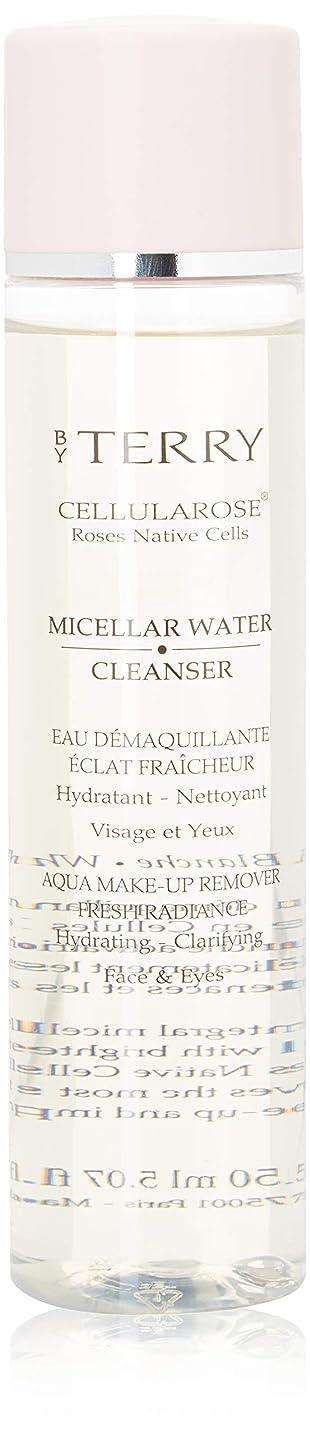 パイロットリレーコロニアルバイテリー Cellularose Micellar Water Cleanser - For All Skin Types 150ml/5.07oz並行輸入品