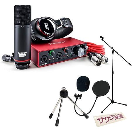 Focusrite フォーカスライト USBオーディオインターフェース Scarlett 2i2 Studio 3rd Gen サクラ楽器オリジナル レコーディングスタンダードセット
