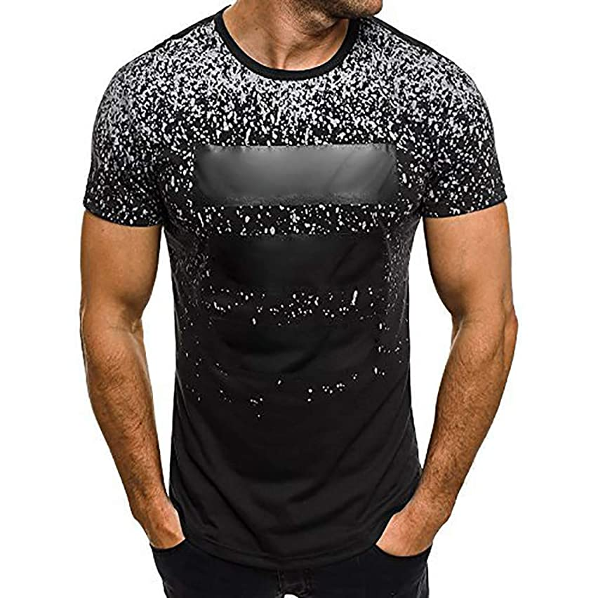 NUWFOR Men's Striped Printed Slim Splice Casual Fashion Lapel Short Sleeve Shirt(Black,US M Chest:42.91