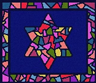 Tefillin Bargello 2 Needlepoint Kit or Canvas Jewish//Judaica//Tefillin Bag
