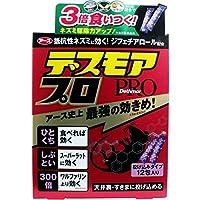 ネズミ取り 1度食べれば効く 駆除剤 アース デスモアプロ 投げ込みタイプ 12包入
