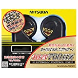 MITSUBA [ ミツバサンコーワ ] 超音700HZ [ホーン] HOS-06B