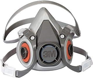 6200 قناع تنفس من 3M قابلة لإعادة الاستخدام ، بدون فلتر ، صناعة أمريكية